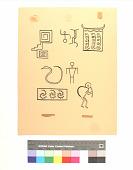view Petroglyphs digital asset number 1