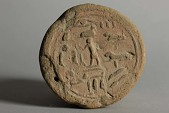 view Clay Funerary Cone digital asset number 1