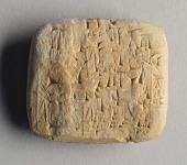 view Assyrian Baked Clay Cuneiform Tablet digital asset number 1