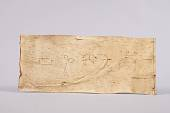 view Birch Bark Scroll Song Used In Gathering Remedies digital asset number 1