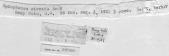 view Spiophanes berkeleyorum Pettibone, 1962 digital asset number 1
