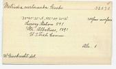 view Metridia curticauda Giesbrecht, 1889 digital asset number 1