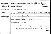 view Pumping Apparatus Model digital asset number 1