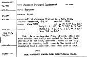 view Japanese Stringed-Instrument digital asset number 1