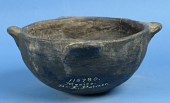 view Earthen Bowl digital asset number 1