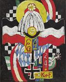 view Painting No. 47, Berlin digital asset number 1