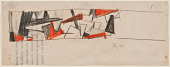 view (Untitled) (Stalingrad (Victory in the East), Study for Painting) digital asset number 1