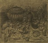 view The Supper digital asset number 1