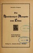 view Die Handstempel-Ausgabe von Libau Alexander Bungerz digital asset number 1