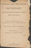 view English and Muskokee dictionary. Collected from various sources and rev., by Rev. R.M. Loughridge... and Elder David M. Hodge .. digital asset number 1