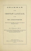 view Grammar of the Choctaw language, by the Rev. Cyrus Byington. Ed. from the original mss. in the library of the American Philosophical Society, by D.G. Brinton .. digital asset number 1