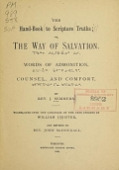 view The hand-book to Scripture truths; or, The way of salvation ... Words of admonition ... counsel, and comfort ... By Rev. J. Semmens. Tr. into the language of the Cree Indians by William Isbister, and rev. by Rev. John McDougall digital asset number 1