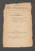 view Livre des prières en langue montagnaise ... par le rév. père Legoff, O.M.I. .. digital asset number 1