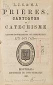 view Prières, cantiques et catechisme en langue montagnaise ou chipeweyan .. digital asset number 1
