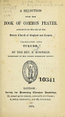 view A selection from the Book of common prayer according to the use of the United Church of England and Ireland / translated into Tudukh by R. McDonald digital asset number 1