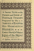 view A short note on the design and issue of postage stamps, prepared by the Survey of Egypt for His Highness Husein, Emir and Sherif of Mecca & King of the Hejaz digital asset number 1