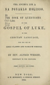 view Vba anumpa Luk a na ponaklo holisso : A book of questions on the Gospel of Luke in the Choctaw language; for the use of Bible classes and Sabbath schools / By Rev. Alfred Wright .. digital asset number 1