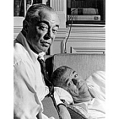 view Richard Rodgers and Oscar Hammerstein digital asset number 1