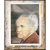 view David Ben-Gurion digital asset number 1