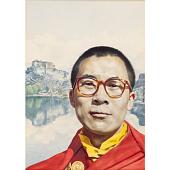 view Dalai Lama digital asset number 1