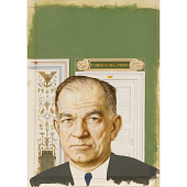 view James William Fulbright digital asset number 1