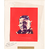 view Deng Xiaoping digital asset number 1