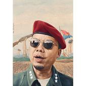 view Nguyen Khanh digital asset number 1