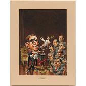 view The Great Kissinger digital asset number 1