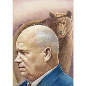 view Nikita Khrushchev digital asset number 1