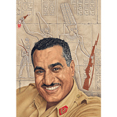 view Gamal Abdel Nasser digital asset number 1
