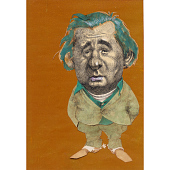 view Mordecai Richler digital asset number 1