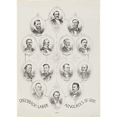 view Greenback-Labor Advocates of 1880 digital asset number 1