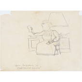 view Ethel Barrymore digital asset number 1