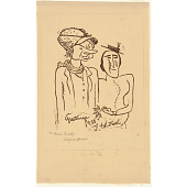 view Alfred J. Frueh and Giuliette Frueh digital asset number 1