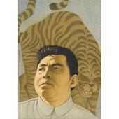view Kim Il Sung digital asset number 1