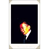 view Noboru Takeshita digital asset number 1
