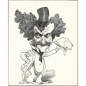 view Kurt Vonnegut digital asset number 1