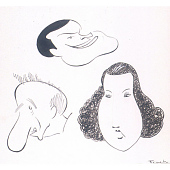 """view Jimmy Durante, Ethel Merman and Bob Hope -- """"Red, Hot and Blue"""" digital asset number 1"""
