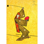 """view Michio Ito in """"The Wine Dance"""" digital asset number 1"""