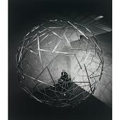view R. Buckminster Fuller digital asset number 1
