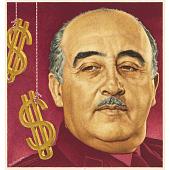 view Francisco Franco digital asset number 1