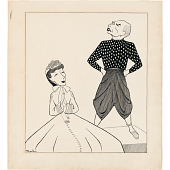 "view Gertrude Lawrence and Yul Brynner in ""The King and I"" digital asset number 1"
