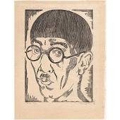 view Tsuguharu Foujita Self-Portrait digital asset number 1
