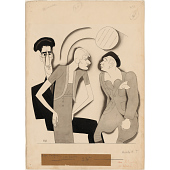 view George Kaufman (with Jean Dixon and Hugh O'Connell) digital asset number 1