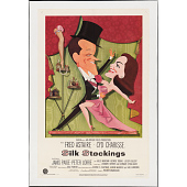 view Fred Astaire (with Cyd Charisse) digital asset number 1