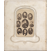 view Nine Confederate generals digital asset number 1