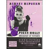 view Audrey Hepburn digital asset number 1