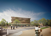 view National Museum of African American History and Culture digital asset number 1