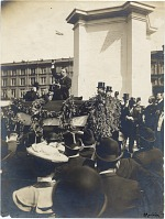 thumbnail image for Theodore Roosevelt dedicating the Navy Monument