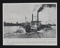 thumbnail image for Mississippi types of stern-wheelers ply the Magdalena River in Colombia